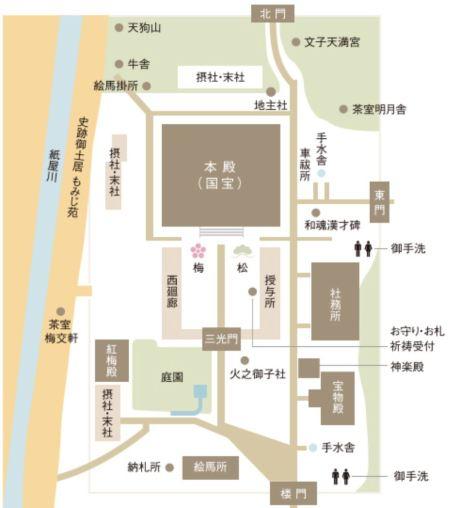 北野天満宮 境内地図