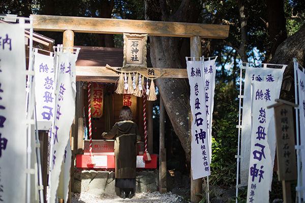 【口コミ】女性の願い事を一度叶えてくれる神明神社の「石神さん」