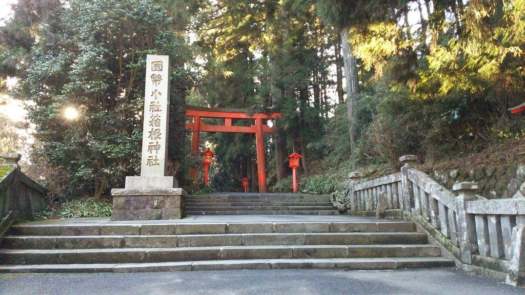 秀れた社宝が数多くある!箱根大権現と称された【箱根神社】とは