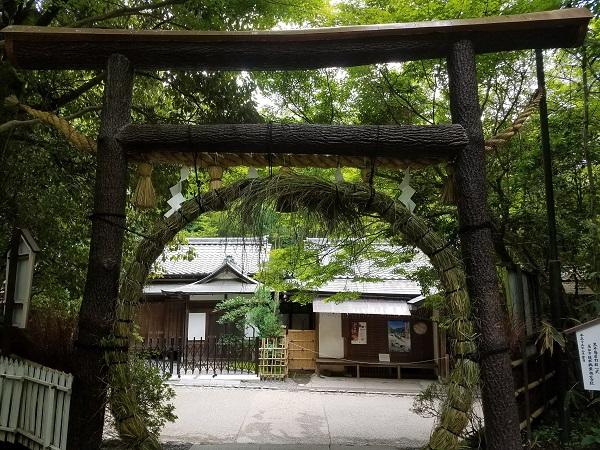 野宮神社1