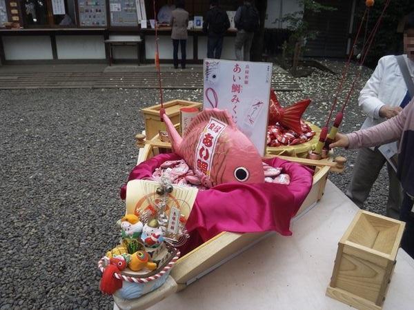川越氷川神社 - 鯛おみくじ