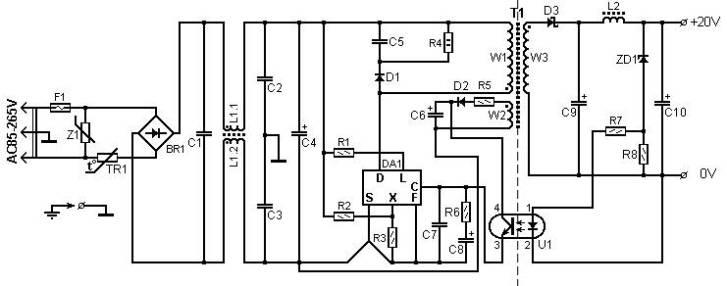 60 Watt Laptop Battery Charger - Power Supply Circuits