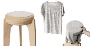 T-stool, FromWoopWoop