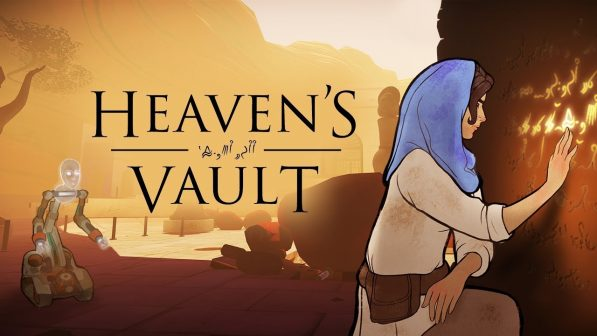 Fast Travel now available in Heaven's Vault
