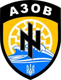 Azov Battalion Emblem