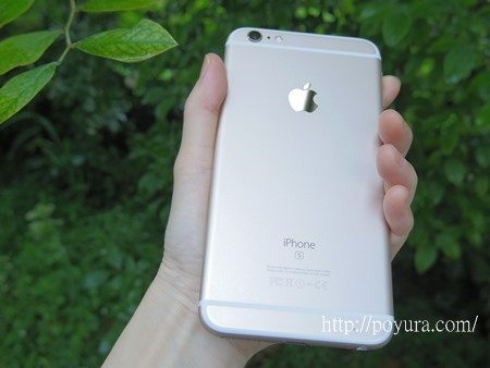 ドコモ新料金でiPhone6Splus購入した
