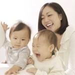 お宝生命保険の予定利率とは?