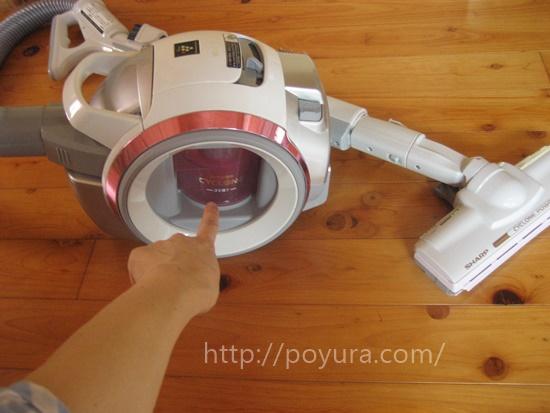 女性に使いやすい掃除機