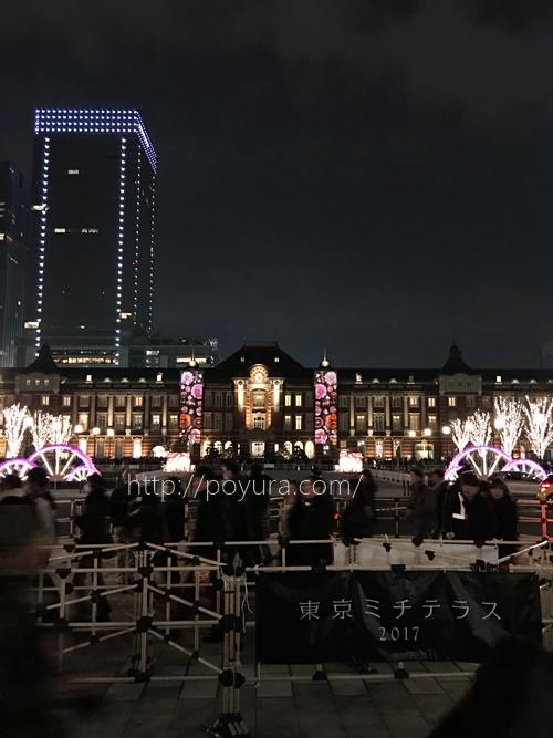 東京ミチテラス