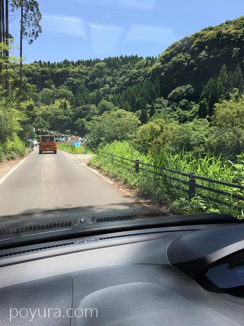 雄川の滝への道のり