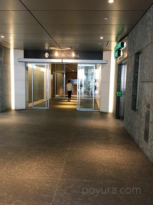 ストリングスホテル東京インターコンチネンタル宿泊