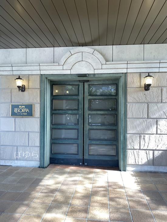 リゾーピア別府玄関