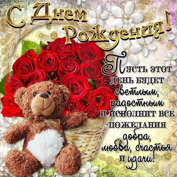 картинка с цветами женщине - открытки с днем рождения женщине