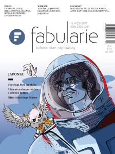 fabularie 4 2017
