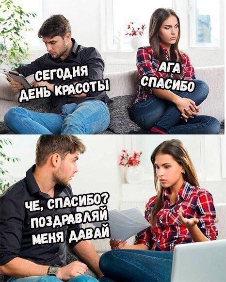 Прикольные анекдоты смешные до слез