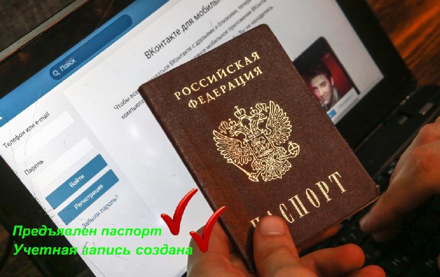 Госдума рассмотрит проект закона о новом порядке регистрации в соцсетях.