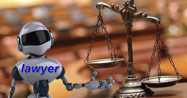 робот-юрист