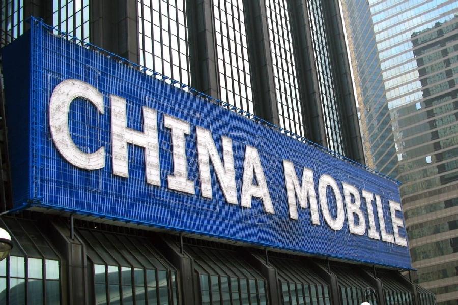В Россию идет China Mobile.