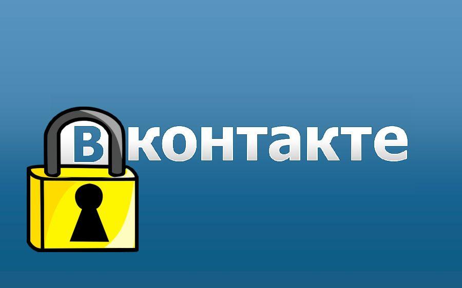 ВК станет приватнее и защитит пользователей от преследований за репосты!