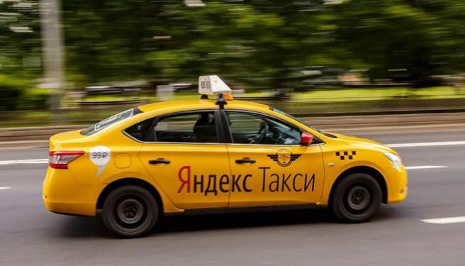 Яндекс такс и скорость