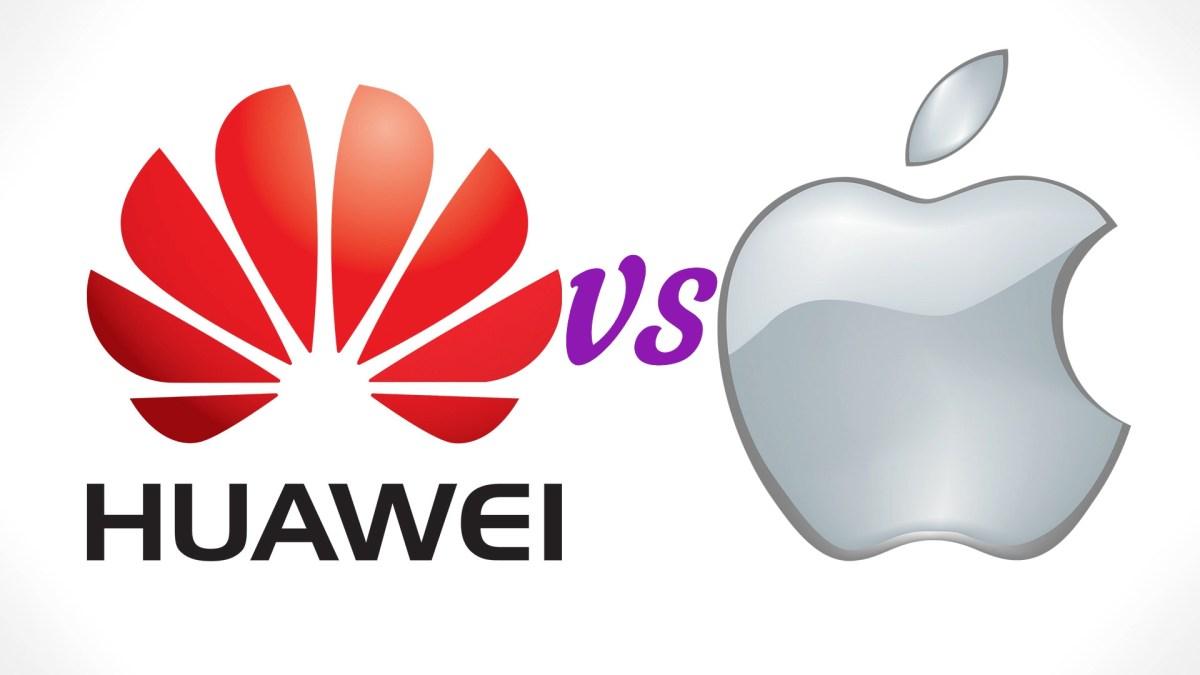 В Huawei наказывают за iPhone!
