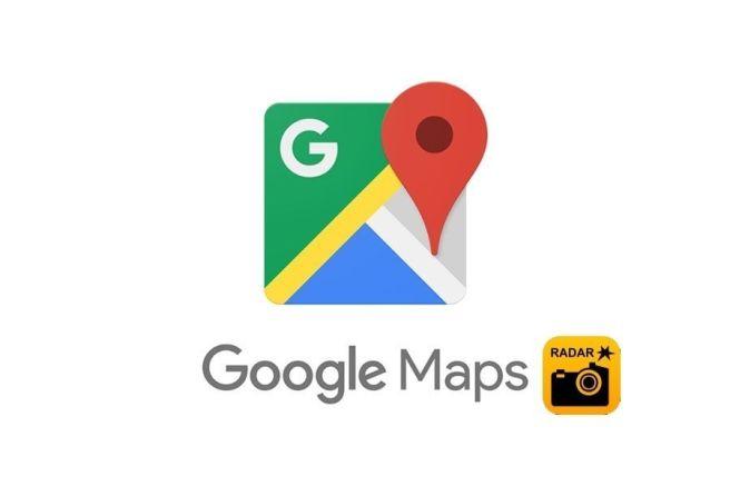 MAPS камера
