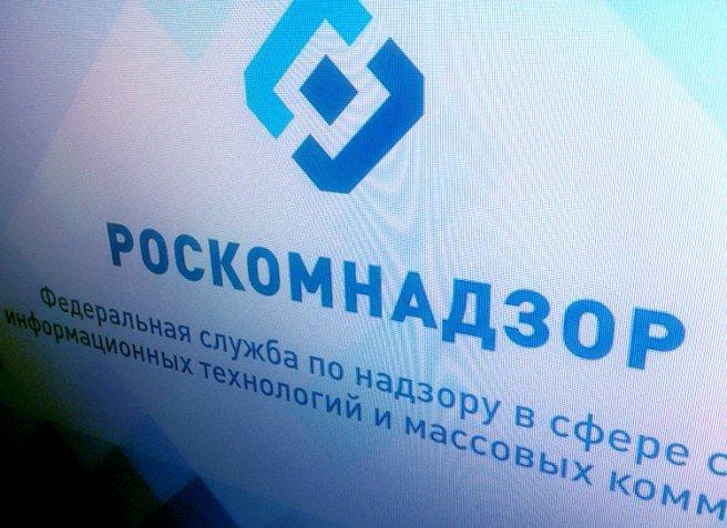 Стал известен регион, где пройдет тестирование «автономного Рунета»