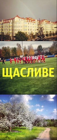 Фото села Щасливого   VK
