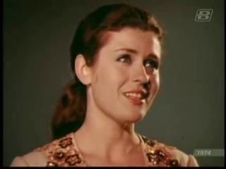 Валентина Толкунова - Стою на полустаночке (1974 ...