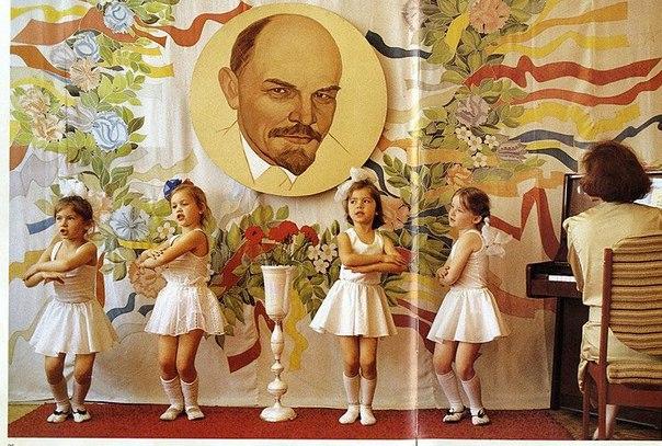 Счастливое детство в СССР