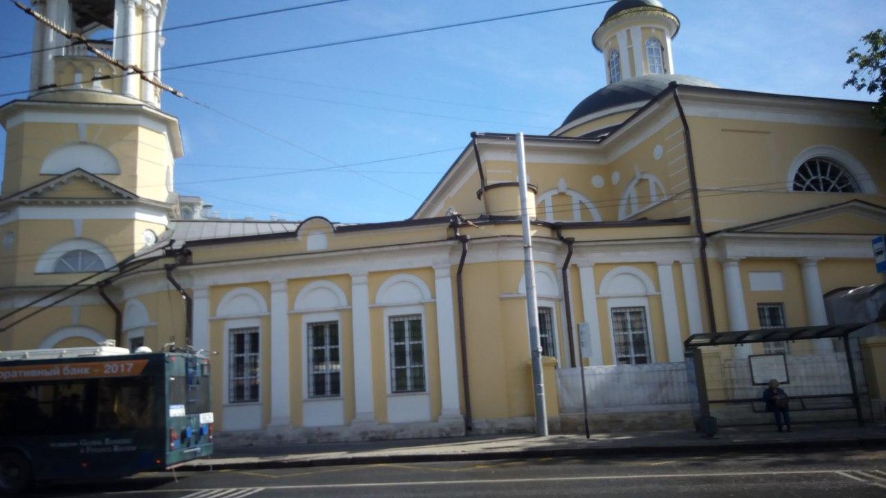 Москва. Церковь