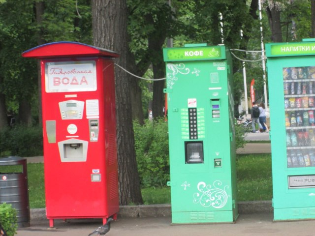 Москва. Парк в Сокольниках