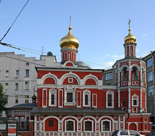 Москва храмы