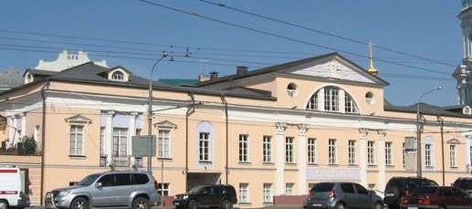 Москва, Яузская улица