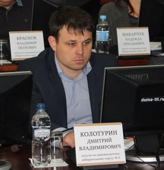 Дмитрий Колотурин: Силами одного муниципалитета территорию всего города к Новому году украсить не удастся