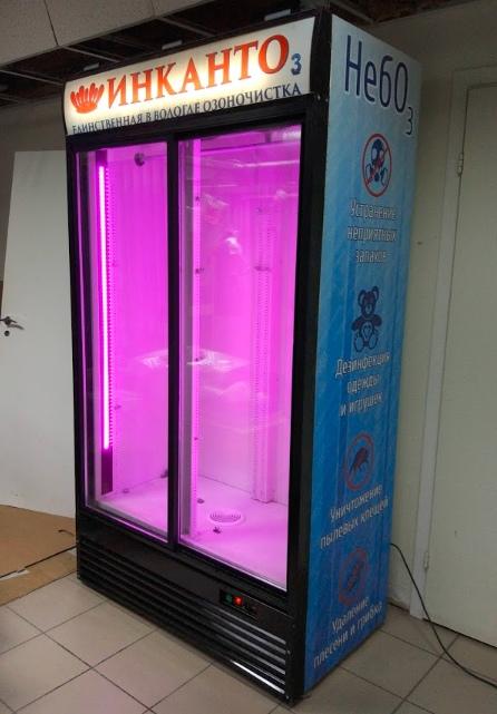 озоновый шкаф из холодильника