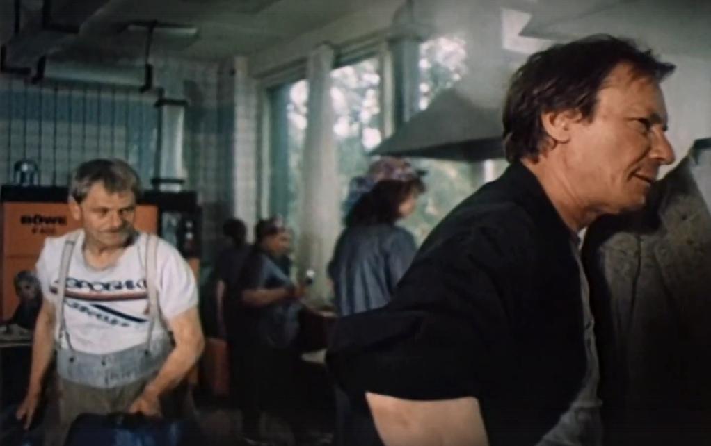 сергей шакуров в химчистке, фильм друг, 1987 год