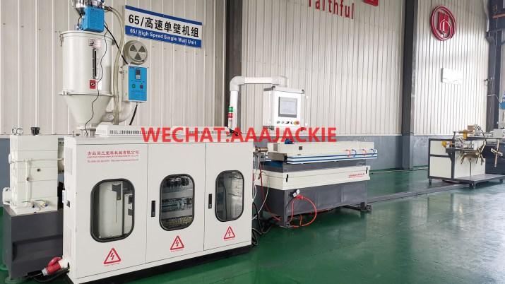 전선 주름관  압출 생산 기계