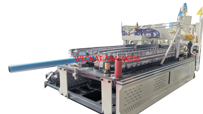 HDPE Double Wall Corrugated Pipe Extrusion Machine