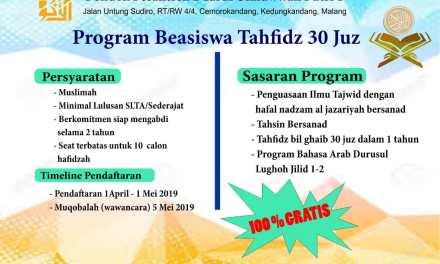 PENDAFTARAN BEASISWA TAHFIDZ 30 JUZ PONDOK PESANTREN DAARUL UKHUWWAH PUTRI 1 TAHUN 2019-2020