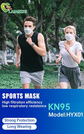laianzhi sports mask