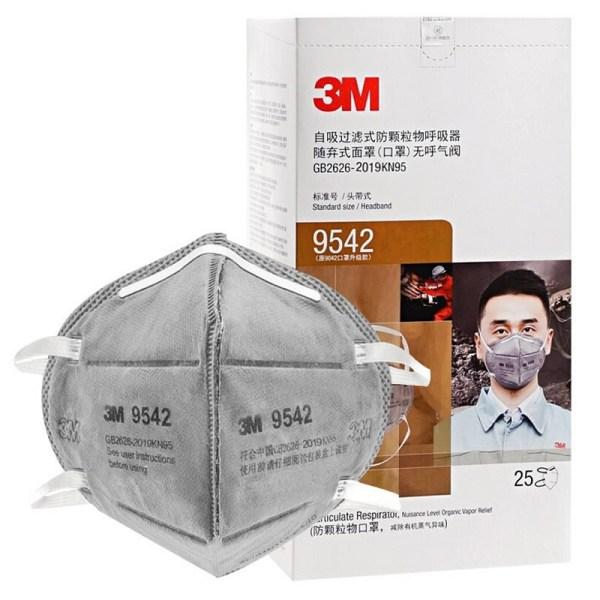 3M 9542 Respirator