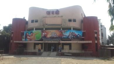 जयश्री चित्रपटगृह