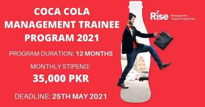 Coca Cola Management Trainee Program 2021