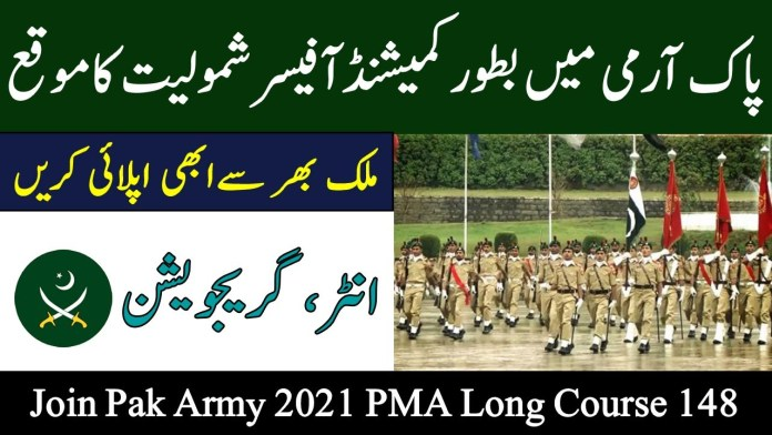 Join Pak Army PMA 148 Long Course