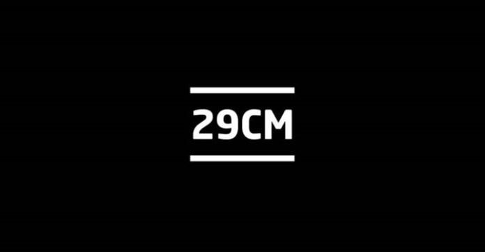 왜 많은 브랜드들이 29cm와 콜라보하고 싶어할까?