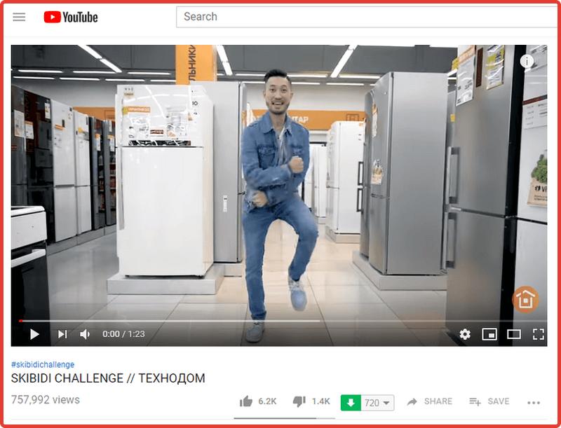 câștigați bani pe internet pe video