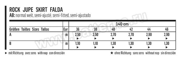 Выкройка Burda №6514 — Юбка