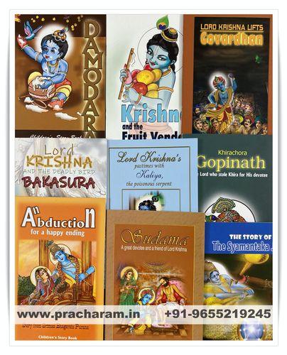 kutti krishna collections