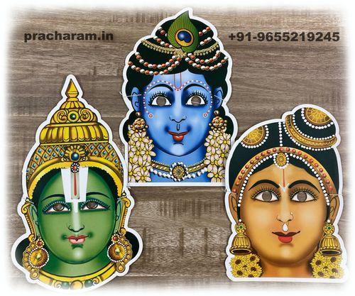 mask with kutti krishna